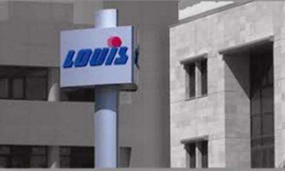 Louis plc: Ζημιές ύψους €28,9 εκατ. για το 2020