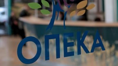 ΛΑΕ/ΟΠΕΚΑ: Διπλασιασμός των διανυκτερεύσεων σε δικαιούχους για την περιφερειακή ενότητα Ευβοίας