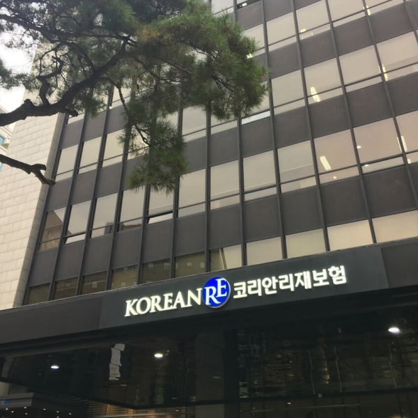Korean Re sets up second branch in China