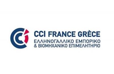 Συγκροτήθηκε σε σώμα το νέο ΔΣ του Ελληνογαλλικού Εμπορικού και Βιομηχανικού Επιμελητηρίου