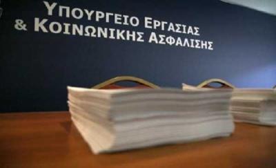 Υποβολή δηλώσεων για τον Μηχανισμό ΣΥΝ-ΕΡΓΑΣΙΑ