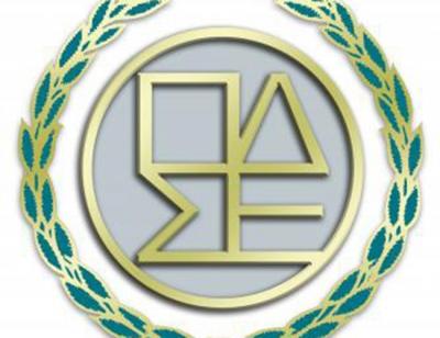 Αντίθετη με την πρόταση του Συνδέσμου Δικηγορικών Εταιρειών Ελλάδος για υποχρεωτική ασφάλιση αστικής ευθύνης των δικηγόρων η Συντονιστική Επιτροπή της Ολομέλειας