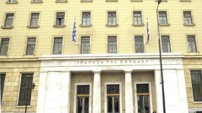 ΤτΕ: Κατά 128 εκατ. ευρώ αυξήθηκαν οι καταθέσεις τον Αύγουστο