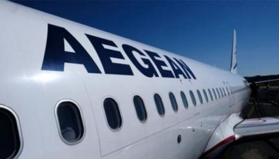Η AEGEAN γιορτάζει σήμερα τα 22 της χρόνια και προσφέρει σε όλους 22€ έκπτωση για το επόμενο ταξίδι τους και δώρα στους επιβάτες