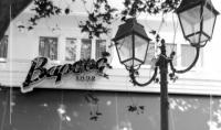 Πέθανε ο Βασίλης Βάρσος, ιδιοκτήτης του θρυλικού ζαχαροπλαστείου