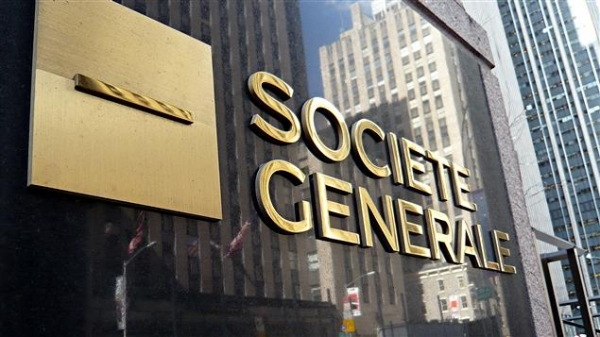 Societe Generale simplifies treasury management with a new virtual accounts offer