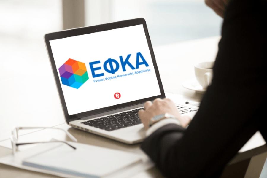 e-ΕΦΚΑ: Μειώνεται στο μισό ο χρόνος χορήγησης των επιδομάτων ασθενείας και μητρότητας