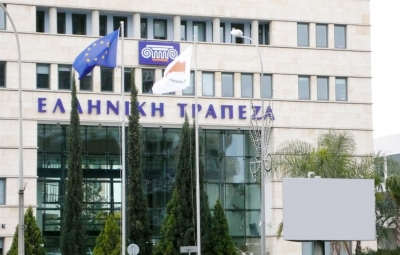 Ελληνική Τράπεζα: Κέρδη μετά από φόρους 17,7 εκατ. στο α΄ εξάμηνο