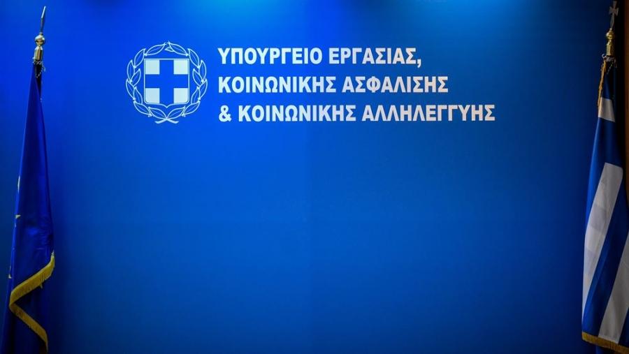 Προθεσμίες υποβολής δηλώσεων για το μηχανισμό ΣΥΝ-ΕΡΓΑΣΙΑ