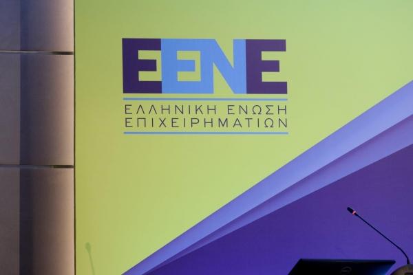 Ελληνική Ένωση Επιχειρηματιών: Στη Σωστή Κατεύθυνση οι τελευταίες φορολογικές και ασφαλιστικές πρωτοβουλίες της κυβέρνησης