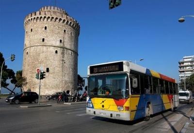 Με 22 επιπλέον λεωφορεία ενισχύθηκε από σήμερα ο ΟΑΣΘ