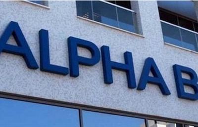 Alpha Bank: Νέα υπηρεσία Digital Business Onboarding για πρώτη φορά στην Ελλάδα