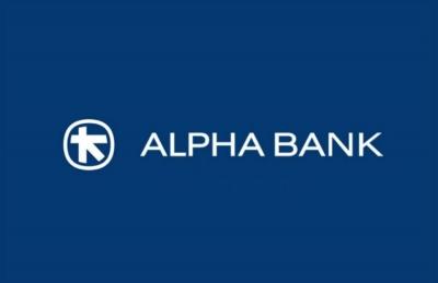 Alpha Bank: Εκλογή δύο νέων μελών και ανασυγκρότηση του Δ.Σ.