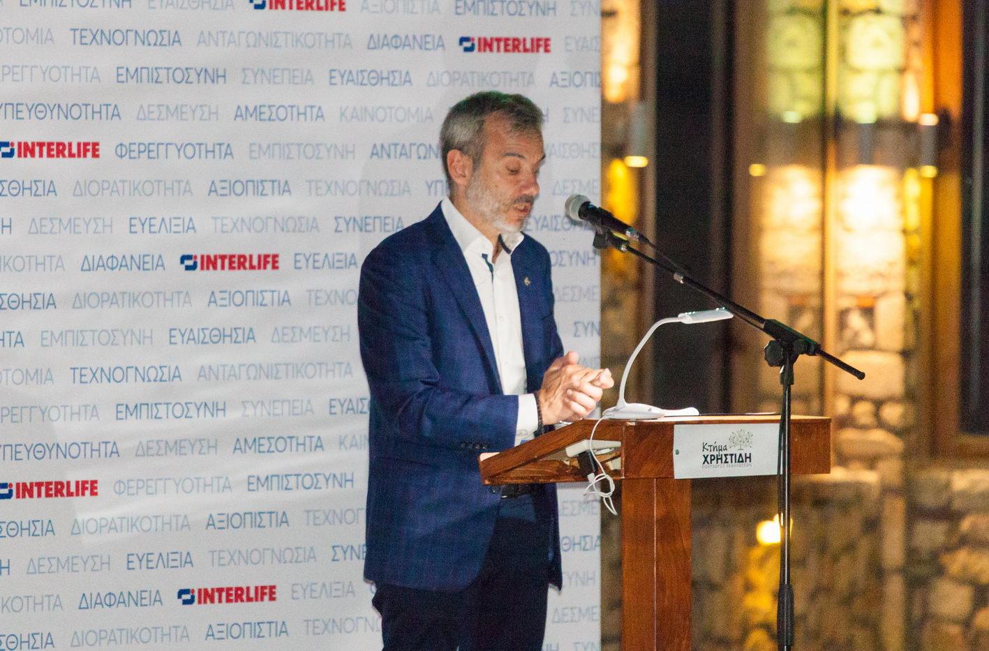 Κωνσταντίνος Ζέρβας INTERLIFE Γενική Συνέλευση 2020